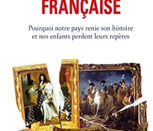 désintégration française Casali