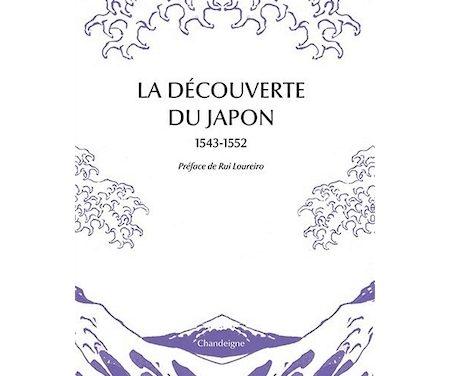 La découverte du Japon 1543-1552, préface de Rui Loureiro