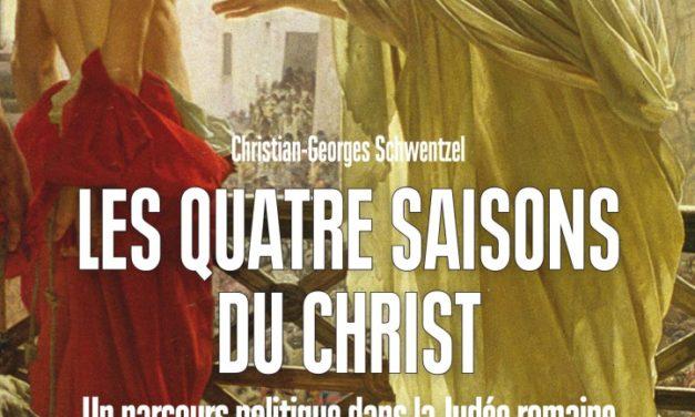 Les quatre saisons du Christ, un parcours politique dans la Judée romaine
