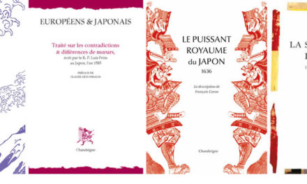 Image illustrant l'article bandeau JAPON de La Cliothèque