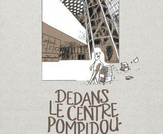 Image illustrant l'article dedans-le-centre-pompidou-metz de La Cliothèque