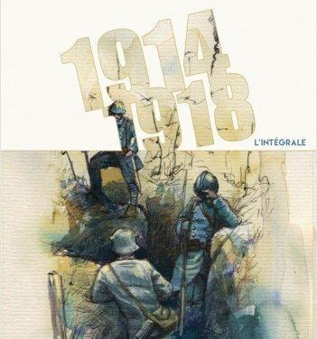 1914-1918. L'intégrale