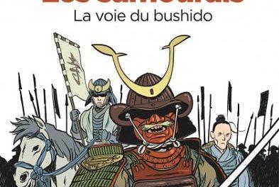 Image illustrant l'article samou_opt de La Cliothèque