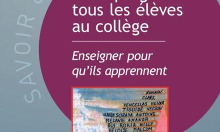 Image illustrant l'article Faire progresser tous les élèves au collège de La Cliothèque