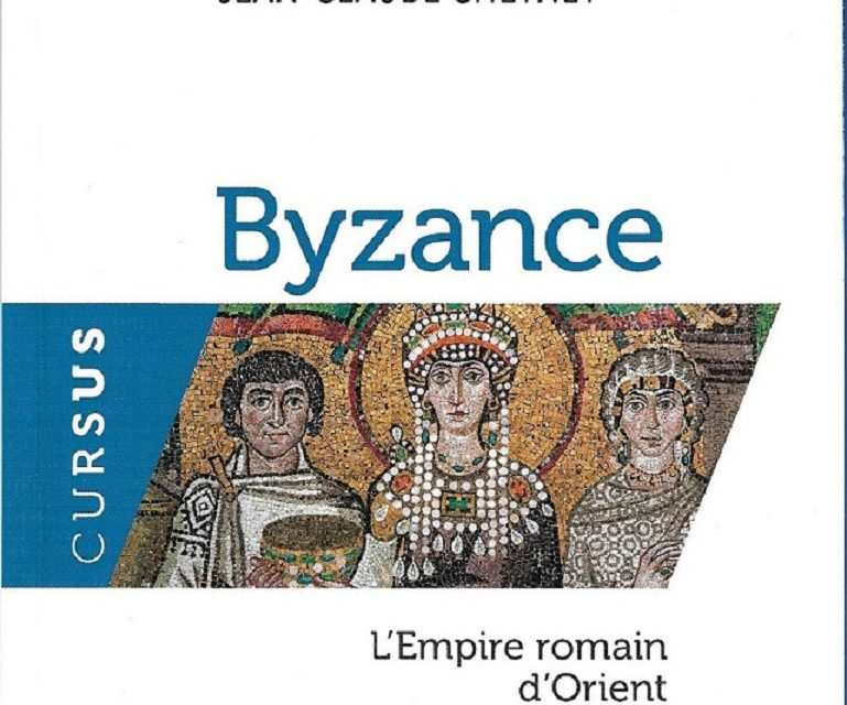 Byzance, l'Empire romain d'orient