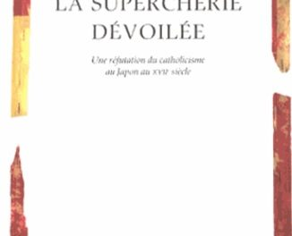 Image illustrant l'article chandeigne-1 de La Cliothèque
