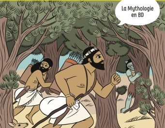 Image illustrant l'article Gilgamesh de La Cliothèque