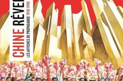 Image illustrant l'article Chine-reveille-toi-Les-affiches-de-propagande-1978-1998 de La Cliothèque