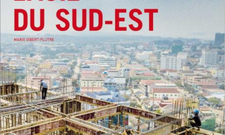 Image illustrant l'article ASE_Doc_Photo de La Cliothèque