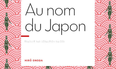 Image illustrant l'article aunomdujapon-5e4e59f07c398 de La Cliothèque