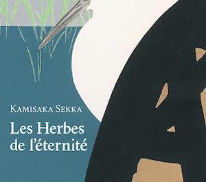 Image illustrant l'article herbes de La Cliothèque