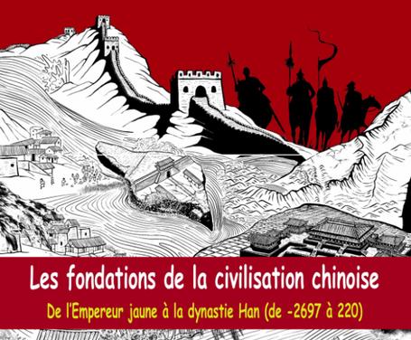 Histoire de la Chine en BD