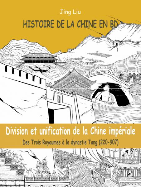 Histoire de la Chine 2
