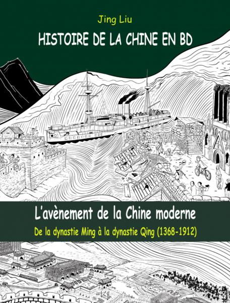 Histoire de la Chine4