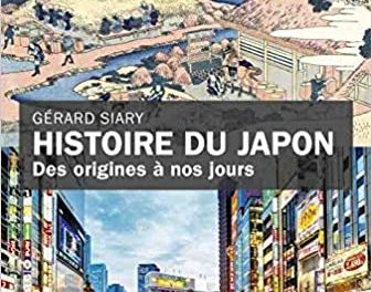 Image illustrant l'article Siary de La Cliothèque
