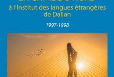 Image illustrant l'article 2021-01-11_14h33_48 de La Cliothèque