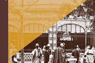 catalogue Dakar dans les années 1950, CTHS; 2021