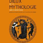 Les Dieux de la mythologie gréco-romaine