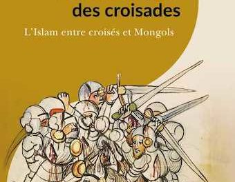 Image illustrant l'article 37Bis-De l'autre côté des croisades de La Cliothèque