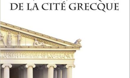 rituels de datation grecque